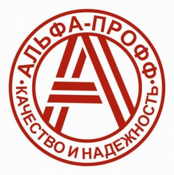 Фирма Альфа-Проф